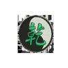 Tai Chi Qigong Centre Tai Chi Classes Great Yarmouth Norfolk logo small green